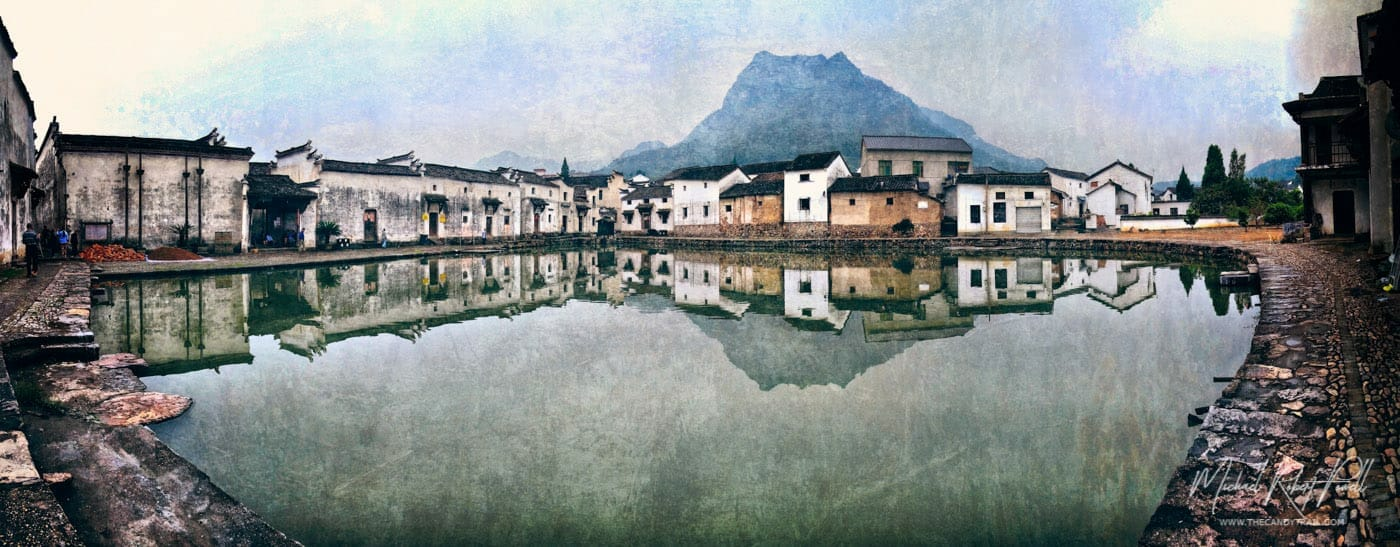 xinye-village-china-panorama-art