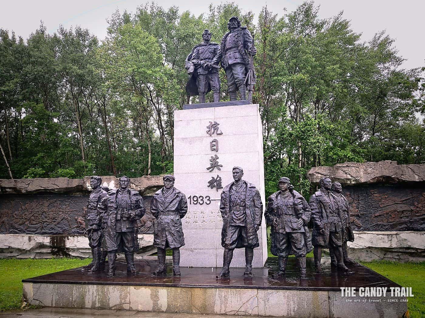 Hutou Ww2 Japanese Fort War Memorial