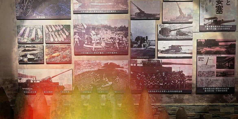 Hutou Ww2 Japanese Fortress Guns China