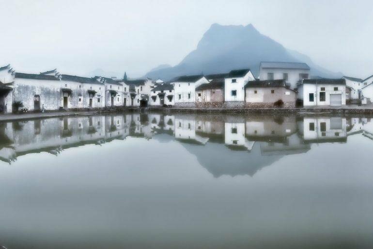 Xinye Ancient Village China Panorama