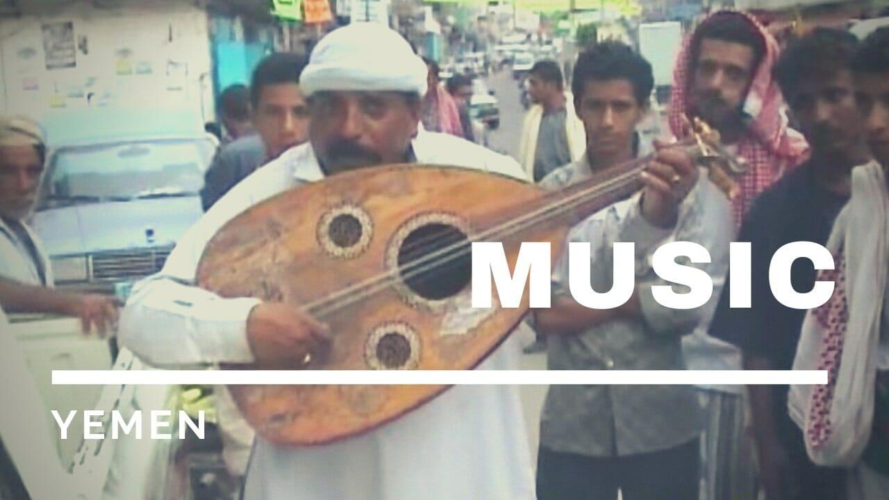 yemen street musician